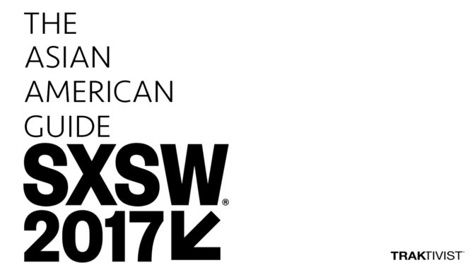 SXSW 2017 1280x720