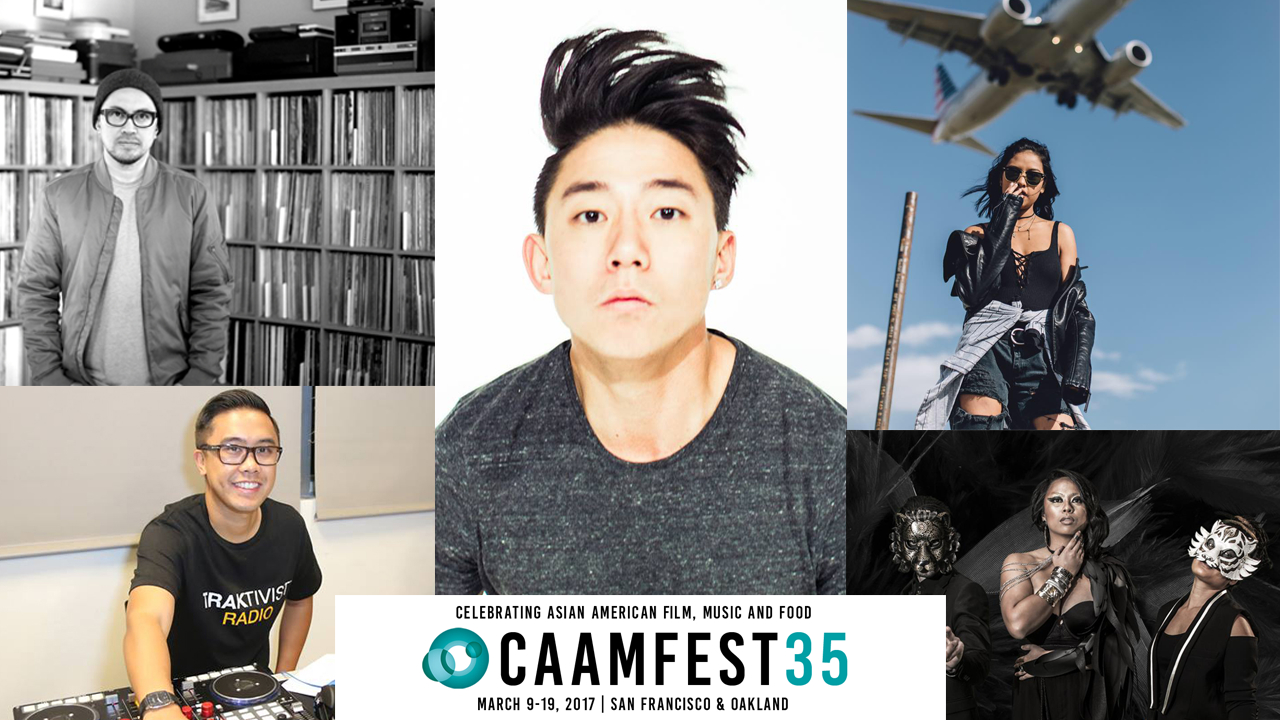 CAAMFEST2017 IG